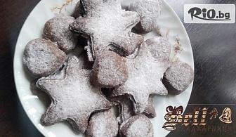 Коледни сладки с пълнеж от шоколад /0.500кг/, от Сладкарница Bell