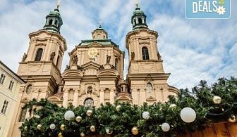 Коледно настроение с екскурзия през декември до Прага и Будапеща! 3 нощувки със закуски в хотел 2*/3*, транспорт и водач!