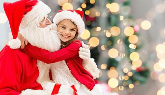 Коледно парти със Снежанка и Дядо Коледа за неограничен брой деца с много игри, изненади и музикални състезания!