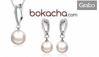 """Колие, обеци или елегантен сет """"Романтична перла"""""""