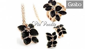 """Колие, обеци и пръстен """"Бяла роза""""или """"Черна роза""""с австрийски кристали и златно покритие"""