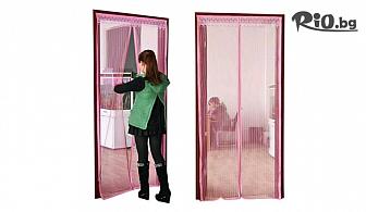 Комарник за врата с магнити - завеса против насекоми, от Svito Shop