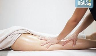 Комбиниран антицелулитен масаж на бедра, седалище и ханш - 1 или 5 процедури, в Mery Relax