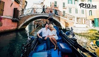 Комбинирана екскурзия за Деня на влюбените до Венеция и Милано! 2 нощувки със закуски и възможност за доплащане за трета + самолетен и автобусен транспорт, от ВИП Турс