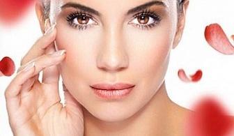 Комбинирана процедура за лице - Диамантено микродермабразио и мезотерапия с антиейдж серум от Beauty studio Sunflower