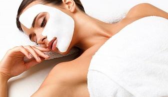 Комбинирана терапия за лице с ултразвукова шпатула, анти-ейдж масаж, ампула Лакесис и стягаща маска в Anima Beauty&Relax!