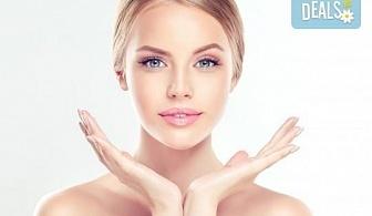 Комбинирана услуга за лице и ръце! Почистване на лице, масаж и маска според типа кожа и маникюр с гел лак в студио за красота Galina!