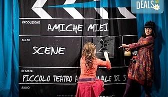 """Комедия с Албена Михова и Мая Новоселска! Гледайте ''Приятелки мои'' в Малък градски театър """"Зад канала"""" на 19-ти юни (сряда)!"""