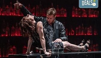 """Комедията """"Пияните"""" с Весела Бабина, Герасим Георгиев-Геро и Анастасия Лютова на 24-ти ноември (неделя) в Малък градски театър """"Зад канала""""!"""
