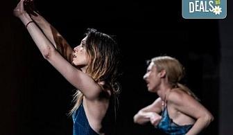 """Комедията """"Пияните"""" с Весела Бабина, Герасим Георгиев-Геро и Анастасия Лютова на 30-ти януари (четвъртък) в Малък градски театър """"Зад канала""""!"""