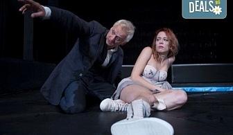 """Комедията """"Пияните"""" с Весела Бабина, Геро и Анастасия Лютова на 30-ти юни (неделя) в Малък градски театър """"Зад канала""""!"""