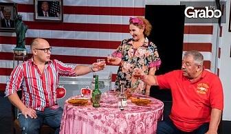 """Комедията """"Ще ти разкажа за Америка""""с Красимир Ранков - на 28 Септември"""