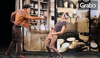 """Комедията """"Редки тъпанари""""на режисьора Теди Москов на 30 Август в Свети Влас"""