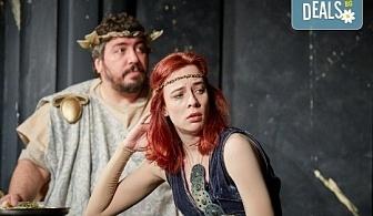 """Комедията """"Ромул Велики"""" с един от най-известните китаристи на България на 14-ти октомври (понеделник) в Малък градски театър """"Зад канала""""!"""