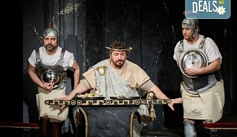 """Комедията """"Ромул Велики"""" с едни от най-известните китаристи на България на 28-ми април (събота) в МГТ """"Зад канала""""!"""
