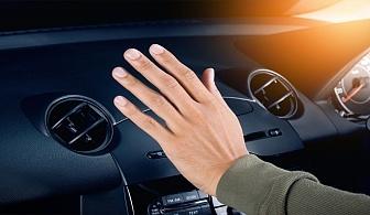 Комфорт в автомобила! Цялостна профилактика и зареждане на автоклиматик от Автоцентър Торнадо!