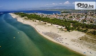 С компания на море в Керамоти, Гърция! Нощувка в апартамент или фамилна къщичка /от 2 до 10 човека/ в Keramoti Vacations Apartments, от StayInn
