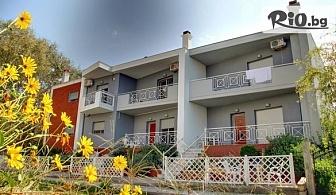 С компания на море в Керамоти, Гърция през Май и Юни! 5 нощувки в семейна къща /от 7 до 10 възрастни/ в Keramoti Vacations Apartments, от StayInn
