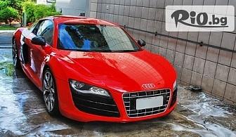 Комплексно измиване на автомобил, от Автомивка Speed