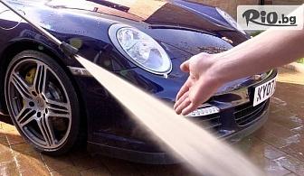 Комплексно измиване на автомобил + кафе еспресо /по желание/, от Автомивка СПОНДЖ