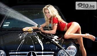 Комплексно измиване на автомобил + кафе еспресо, по желание, от Автомивка СПОНДЖ
