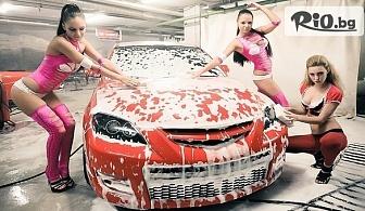 Комплексно измиване на автомобил на страхотна цена, от Автомивка СТОП