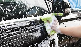 Комплексно измиване на кола/джип + полагане на твърда вакса Meguiar's от автомивка pH neutral wash, София!