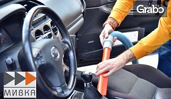 Комплексно измиване на лек автомобил