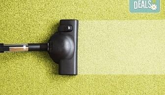 Комплексно машинно почистване с Rainbow от А до Я на Вашия дом до 100 кв. м от Професионално почистване ЕТ Славия!