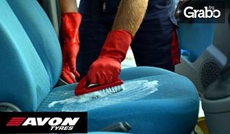 Комплексно почистване на автомобил или пране на до 5 седалки