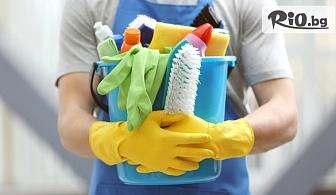 Комплексно почистване на дом или офис до 100 кв. м., от Брилянтин БГ