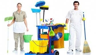 Комплексно почистване след ремонт за жилища, офиси и други помещения до 80 или до 100 кв. м. от Корект Клийн, София