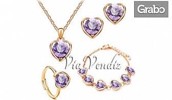 """Комплект бижута """"Любов""""! Колие, гривна, обеци и пръстен с австрийски кристали и 18К златно покритие"""