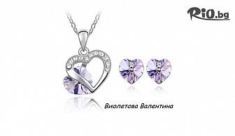 """Комплект бижута """"Виолетова Валентина"""" или """"Прима"""" с кристали на Swarovski Elements, от Онлайн магазин за бижута Sibila Style"""