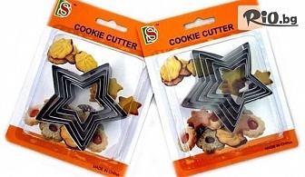 Комплект от 5 броя Метални форми за сладки Звезди, от Svito Shop