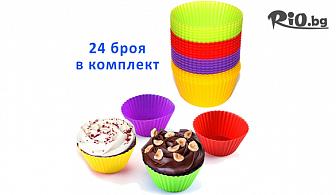 Комплект от 24 броя Силиконови форми за мъфини, мини кексчета, от Svito Shop