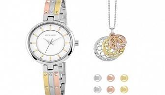 Комплект часовник с трицветна верижка, колие и три чифта обеци на Pierre Cardin + безплатна доставка!