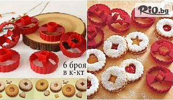 Комплект форми за линцер - резци за сладки с дупка домашни бисквити, от Svito Shop