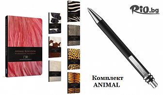 Комплект по избор, включващ тефтер и метална химикалка, от Rimex Bulgaria