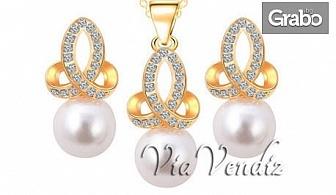 """Комплект колие и обеци """"Азалия"""" - с перла, австрийски кристали и 18К бяло или жълто златно покритие"""
