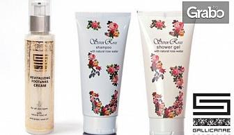 Комплект козметика! Хидратиращ душ гел с розова вода и подхранващ шампоан, плюс хидратиращ крем за крака