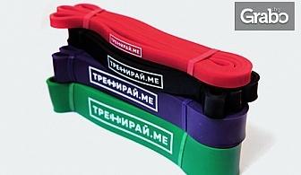Комплект Кросфит с 4 тренировъчни ластика