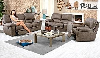 Комплект луксозни триместен и двуместен диван Сиена от естествена кожа в цвят по избор + безплатна доставка в цялата страна, от Класически мебели Прованс