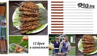 Комплект от 12 метални шишове за барбекю с дървена дръжка, от Svito Shop