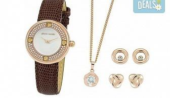 Комплект на Pierre Cardin с часовник, колие и два чифта обеци