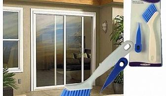 Комплект за почистване на плъзгащи врати
