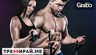 """Комплект """"Про""""с 5 тренировъчни ластика с дръжки"""