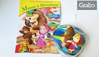 """Комплект """"Пролет иде с песни, гатанки и стих""""за деца на 2 - 6г"""
