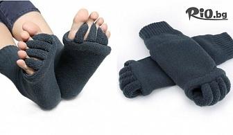 Компресивни чорапи, Спа чорапчета или Чорапче разделител за всички пръсти на крака, от Hipo.bg