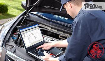 Компютърна диагностика и изчистване на грешки на лек автомобил и тежкотоварен до 3,5 тона + БОНУС: цялостен преглед, от Автосервиз Auto Correct Power Теам